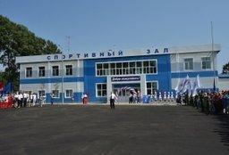 Новые социальные объекты появились в Николаевске-на-Амуре