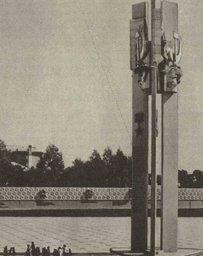 Площадь Славы была открыта в 1975 г.