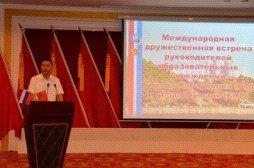 Руководителей образовательных учреждений г. Хабаровска обменялись опытом с китайскими коллегами