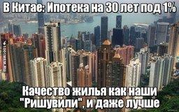 http://khabara.ru/uploads/posts/2015-08/1440632433171RxuUDbM.jpeg