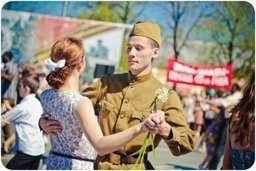 Общегородское праздничное мероприятие «Отгремели раскаты Второй мировой!», посвященное 70-летию окончания Второй мировой войны состоится в Хабаровске 29 августа