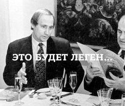 На уничтожении запрещенных продуктов зарабатывает компания Путина
