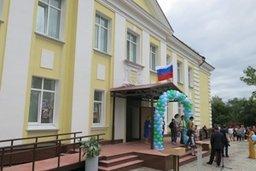 В Хабаровске после капитального ремонта был торжественно открыт второй учебный корпус гимназии № 3 на улице Шабадина