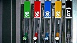 На хабаровских автозаправках ООО «Пионер» и «Восток» прокуратурой выявлено несоответствие бензина