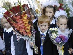 1 сентября — праздник начала нового учебного года