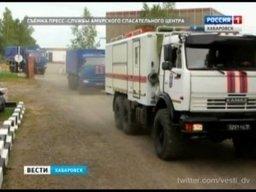 Из Хабаровска в Уссурийск прибыли сотрудники амурского спасательного центра