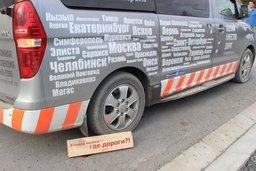 Отчет об исследовании гарантийных дорог в Хабаровске