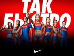 Хабаровская легкоатлетка Екатерина Конева снялась в рекламе Nike