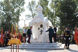 2 сентября в Хабаровске почтили память воинов-дальневосточников