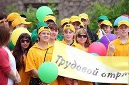 Лучшие трудовые отряды старшеклассников Хабаровска будут отмечены по итогам летней трудовой четверти
