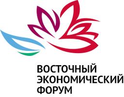 Участники Восточного экономического форума обсудили проблемы и перспективы развития аквакультуры и рыболовства на Дальнем Востоке