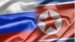 Расширение сотрудничества России – КНДР обсудили на Восточном экономическом форуме