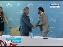 На острове Русском открылся Восточный экономический форум