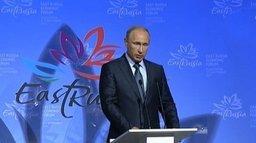 Владимир Путин: широкое участие деловых кругов на ВЭФ – свидетельство большого интереса к Дальнему Востоку