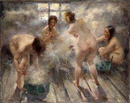 В Хабаровских муниципальных банях выросли цены