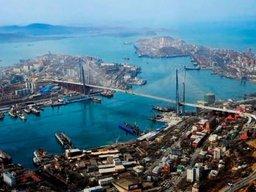 Создан Наблюдательный совет Свободного порта Владивосток