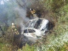 Амурские пожарные ликвидировали загорание легкового автомобиля