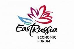 На Восточном экономическом форуме Минвостокразвития России подписано 3 инвестсоглашения
