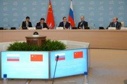 Первое заседание Совета сотрудничества между регионами Дальнего Востока и Северо-Востока Китая прошло в рамках ВЭФ