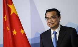 Александр Галушка принял участие в переговорах с Премьером Государственного совета КНР Ли Кэцяном