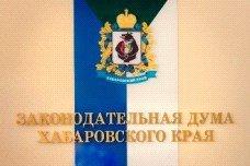 15 сентября в краевом парламенте состоятся очередные заседания трех постоянных комитетов.
