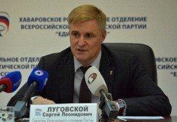 Сергей Луговской подвел итоги выборов в Хабаровском крае