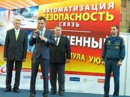 ГУ МЧС России по Хабаровскому краю принимает участие в выставке «Автоматизация. Безопасность. Связь – 2015» (фоторепортаж)