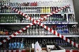 В Хабаровском крае запретят слабоалкогольные энергетики