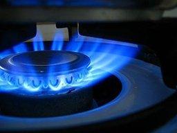Соблюдайте правила использования бытового газа!