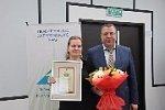 В Хабаровске стартовал Молодежный форум инженеров