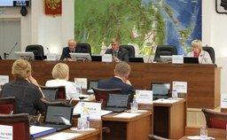 Краевой бюджет пополнился на 4 миллиарда рублей