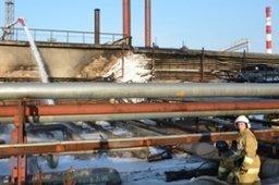 Пожар на Комсомольском нефтеперерабатывающем заводе локализован