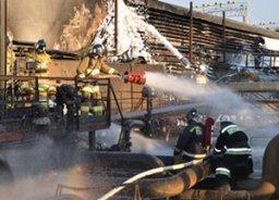 Пожарно-спасательные формирования выехали на сообщение о загорании на территории Комсомолського нефтеперерабатывающего завода