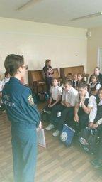 Как обезопасить учебный процесс от огня, или занятие со школьниками по пожарной безопасности