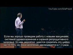 Порошенко готов стерилизовать население Украины