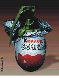 В Хабаровском крае инсценировали убийство, чтобы поймать заказчиков