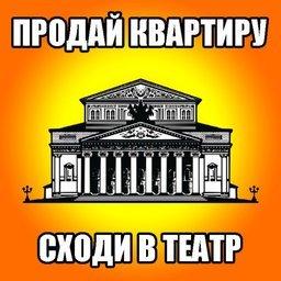 В новом сезоне Хабаровский театр драмы удивит постановками столичных режиссеров