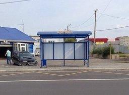 В Хабаровске появилась новая остановка маршрутного транспорта