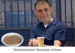 Во Владивостоке полицейские смогли вычислить повара-нелегала из Сербии