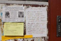 Со злостными должниками за коммунальные услуги в Хабаровске начнут бороться