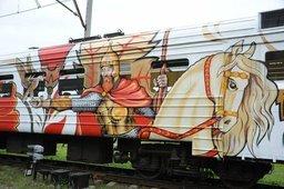РЖД даст граффитчикам порисовать на своих объектах