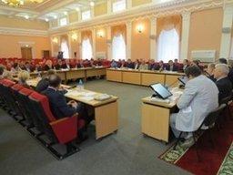 В Хабаровске прошло заседание круглого стола на тему организации работы по предоставлению земельных участков в связи с изменениями законодательства с 1 марта 2015 года