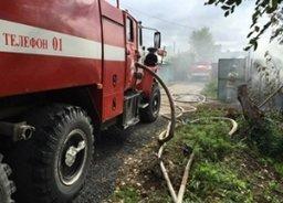 Пожарные ликвидировали загорание частного дома и хозяйственных построек в городе Комсомольск