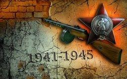 Фото-символ Победы во Второй мировой войне выберут в Хабаровском крае