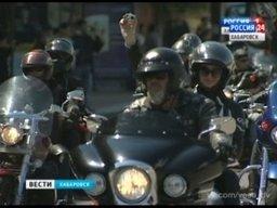 В Хабаровске закрыли байкерский сезон - 2015