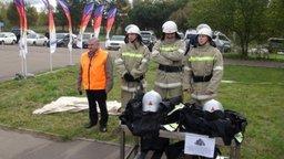 Пожарно-спасательный гарнизон Комсомольска-на-Амуре принимает участие в региональном чемпионате профессионального мастерства