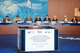 Развитие Дальнего Востока стало главной темой Гайдаровских чтений во Владивостоке