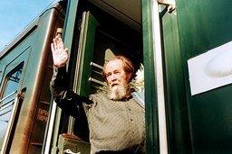 Александр Солженицын в Хабаровске, 1994 г