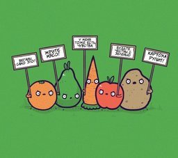 Каждый год 1 октября мировое сообщество отмечает Всемирный день вегетарианства (World Vegetarian Day)