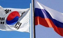 Дипломатическим отношениям между Россией и Республикой Кореей 25 лет